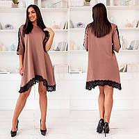 Вільне плаття з мереживом,Тканина: французький трикотаж, мереживо, високої якості(48-58), фото 1