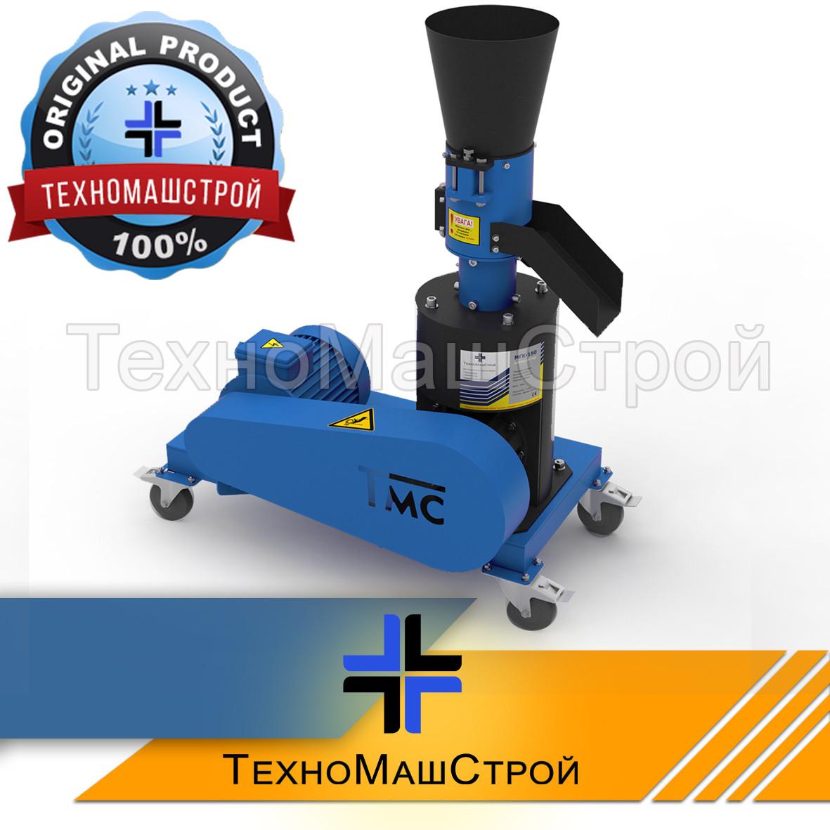 Гранулятор МГК-150, 4 кВт 220V до 100 кг\час