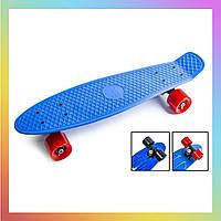 Пенни борд Penny Board 22 пластиковый однотонный Синий Матовые полиуретановые колеса PU ABEC-9