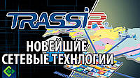 TRASSIR DV 16