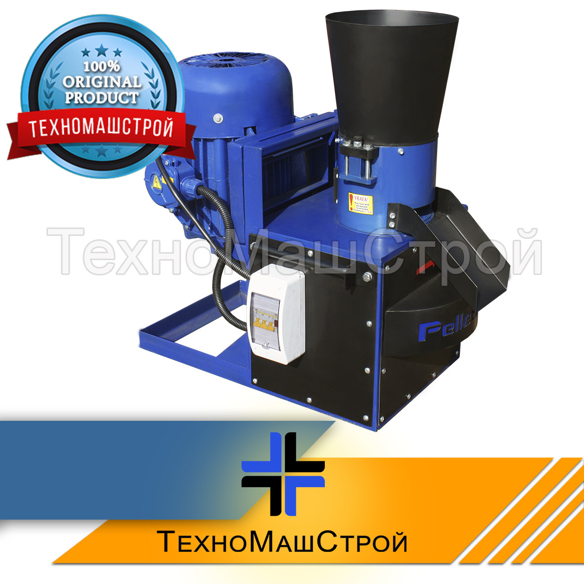 Гранулятор ОГП - 200, 5,5 кВт, 7,5 кВт