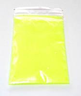 Блестки (глиттер) для декора желтого цвета