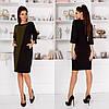 Женское Двухцветное свободное платье, Ткань: креп-дайвинг, высокого качества(44-58)