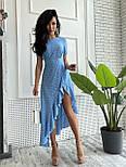 Літнє плаття в горошок з асиметричною довгою спідницею з рюшами і коротким рукавом (р. S, М) 9032355, фото 2
