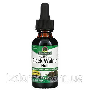 Nature's Answer, Черный грецкий орех, без спирта, детям и взрослым, Black Walnut, 2000 мг, 30 мл
