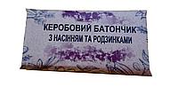 Батончик кэробовый с семечками и изюмом.  RAW (50 гр)