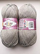 Пряжа для вязания Alize Cotton Gold Ализе Коттон Голд  цвет 21 серый