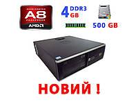 Комп'ютер HP Compaq 6305 Pro SFF (AMD A8-5500B / DDR3 4Gb / HDD 500Gb) НОВИЙ