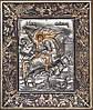 Святой Георгий Победоносец (1 вариант)