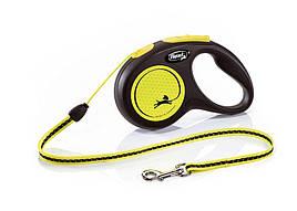 Flexi Neon S трос 5 м до 12 кг повідець-рулетка для собак