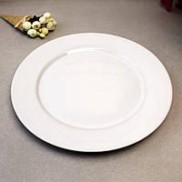 Тарелка подставная белая ресторанная HLS 270 мм (HR1164)