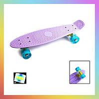 Пенни борд Penny Board 22 пластиковый cкейтборд Лиловый Светящиеся полиуретановые колеса PU ABEC-9