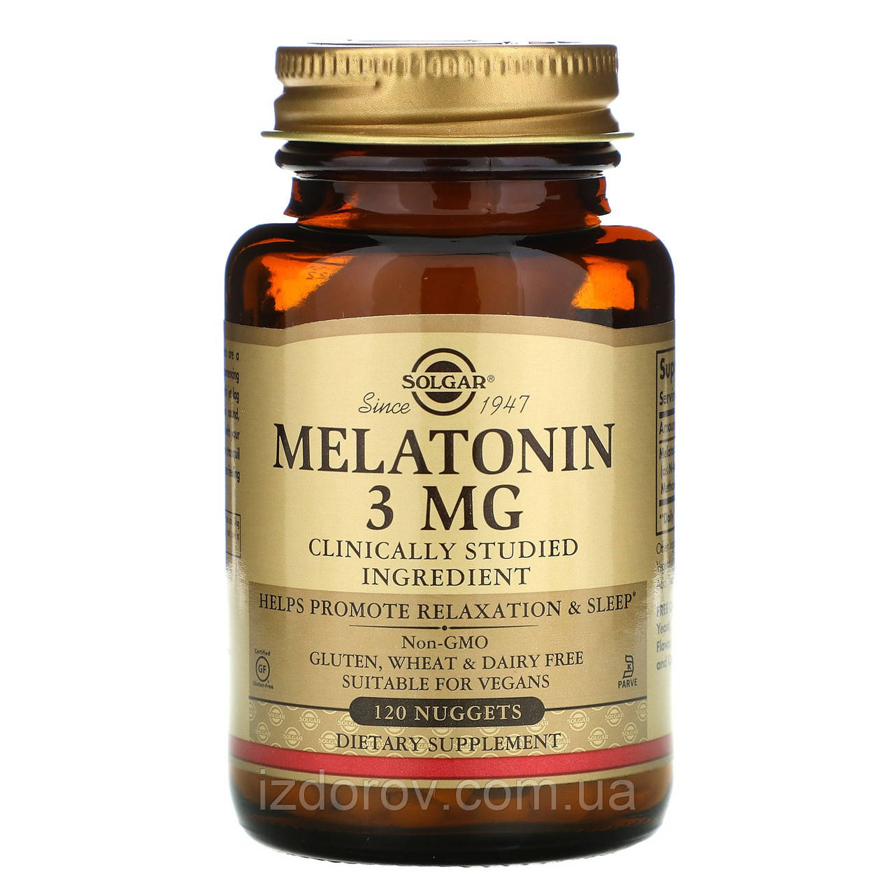 Solgar, Мелатонин, 3 мг, 120 пастилок