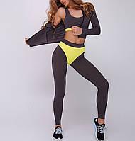 Женский спортивный костюм для фитнеса Asalart Jaely-Yellow