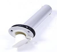 Алюминиевый держатель удочек с колпачком, C12716A
