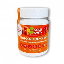 """Підсолоджувач """"СолоСвіт +"""", банку 200г  ТМ SoloSvit"""