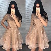 нежное платье , цвет нежно розовый