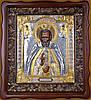 Святой Григорий Синаит (аналойная)