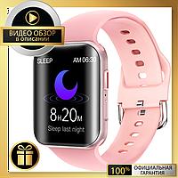 Умные смарт часы, Smart Watch T68, температура тела, голосовой вызов, pink IP68