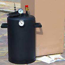 Автоклав побутовий для консервування Троян-24 з датчиками і книгою рецептів на 10 л банок вогневої