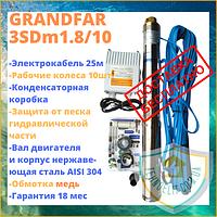 Глубинный погружной водяной центробежный насос для скважин для дома и в колодец для воды GRANDFAR 3SDm1.8/10