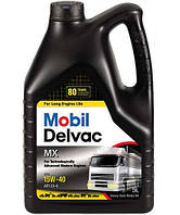 Моторное масло Mobil Delvac MX 15W-40 1л