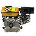 Двигатель бензиновый Forte F210GS-20 Двигатель на культиватор, генератор, мотопомпу., фото 3
