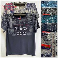 Чоловіча трикотажна футболка Black розмір полубатал 50-54, колір міксом
