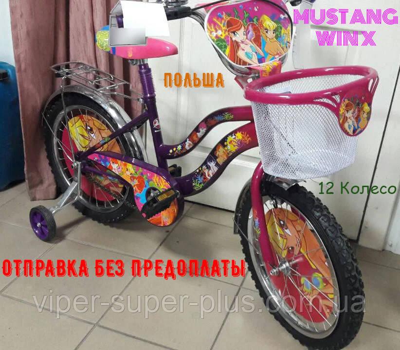 """Дитячий велосипед Mustang - """"Принцеса"""" (16 дюймів)"""
