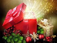 Хотите практичный подарок?
