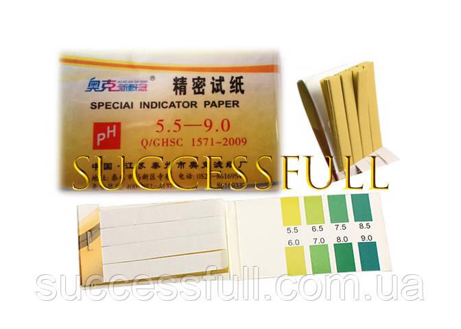 Лакмусовая бумага tzakzy Ph 5.5-9