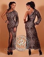 Леопардовое   платье   505