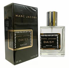 Marc Jacobs Daisy Perfume Newly жіночий, 58 мл