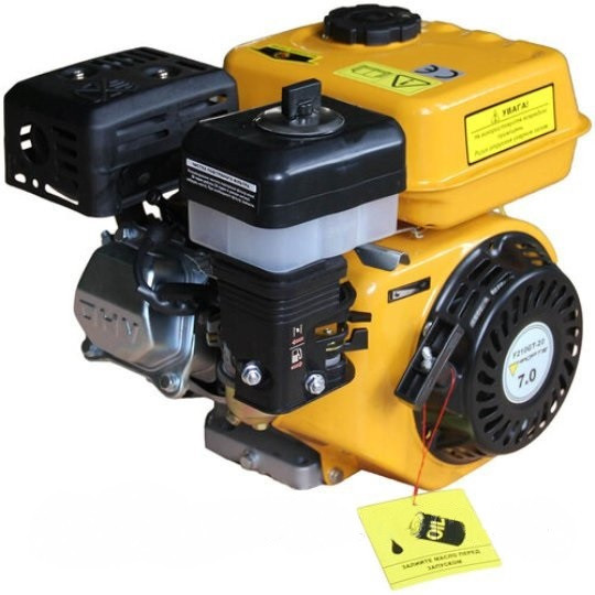 Двигун бензиновий Forte F210GS-20 Двигун на культиватор, генератор, мотопомпу.