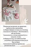 Прямоугольный стол с пеналом и 1 стул с сердечком, фото 3