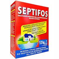 Біоактиватор для септика розчинник фекалій для вуличних туалетів та каналізацій Septifos vigor 1,2 kg з ложкою