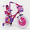 Детский двухколесный велосипед  BARBIE 19ВВ02-16  (от 5 лет) на 16 дюймов
