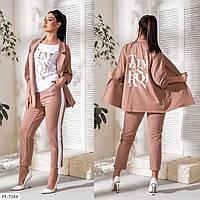 Красивый женский брючный костюм тройка с пиджаком и футболкой модный и стильный больших размеров 48,50,52,54