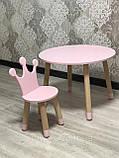 Детский стол и 1 стул (деревянный стульчик корона и столик), фото 9
