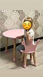 Детский стол и 1 стул (деревянный стульчик корона и столик), фото 2