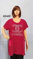 Женская трикотажная туника в полоску с карманами Chanel размер батал 54-60, цвета миксом