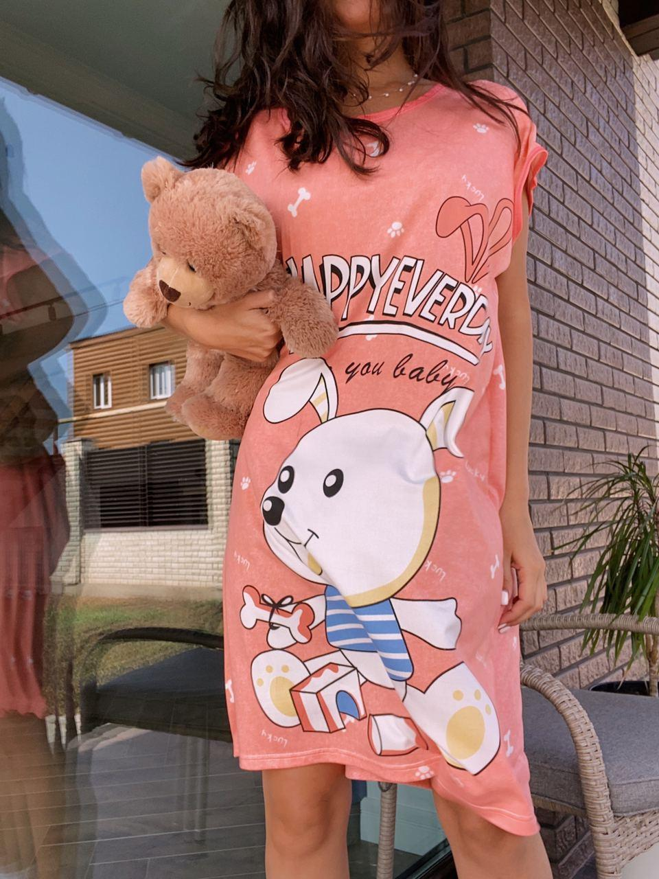 Домашнее платье (пижама - ночнушка - сарафан)