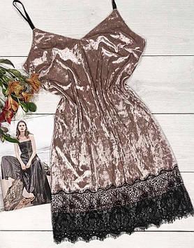 Елегантний велюровий пеньюар . Жіночий одяг.
