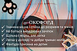 Дакімакура Подушка обнімашка 120х40 см із змінною наволочкою Юно, фото 6
