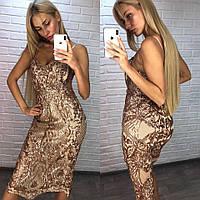 Платье футляр из люкс паетки(вышивка на сетке) !
