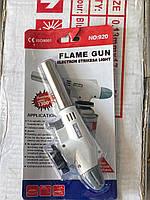 Автоматическая (газовая) горелка №920