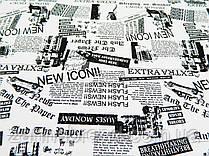 """Ткань футер двунитка белого цвета (с молочным оттенком) """"Новости Нью-Йорка"""""""