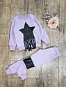 Костюм детский Звезда для девочки на 1,5-7 лет, фото 3