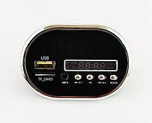 MP3 плеєр дитячого електромобіля Bambi овал