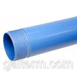 Обсадна труба ø125 х 2м 5,5мм (синя)